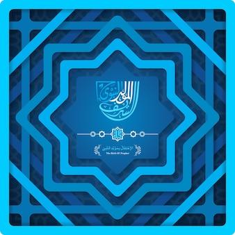 Арабский дизайн исламской каллиграфии мавлид ан-наби аль-шариф поздравительная открытка рождение пророка