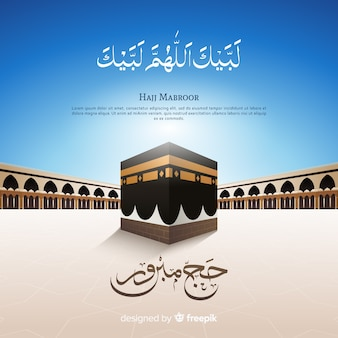 Arabic islamic calligraphy of text eid adha mubarak translate