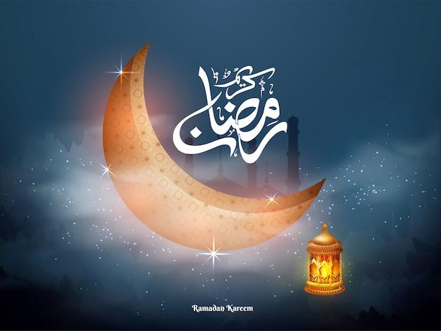 Arabic islamic calligraphy of text ramadan kareem with beautiful