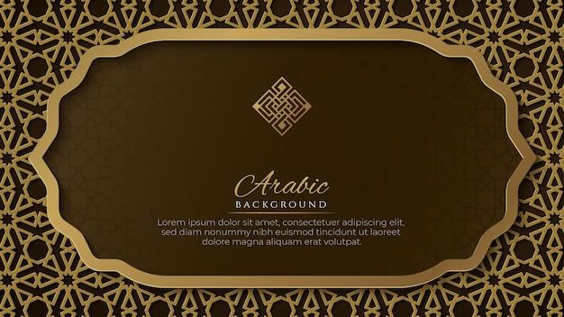 아랍어 이슬람 우아한 갈색과 이슬람 패턴으로 황금 럭셔리 장식 배경
