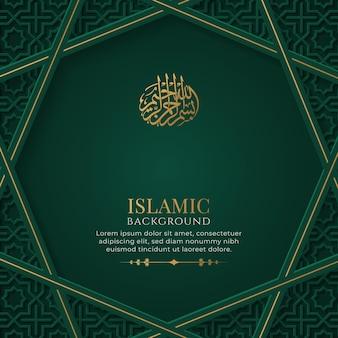 Arabic islamic elegant green and golden luxury ornamental background with islamic pattern