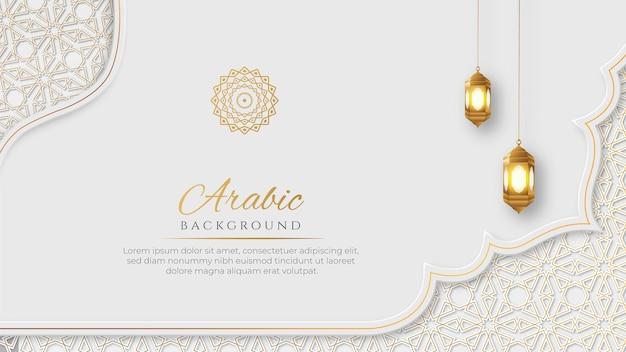 Arabic islamic elegant luxury white and golden ornamental background with decorative islamic lantern