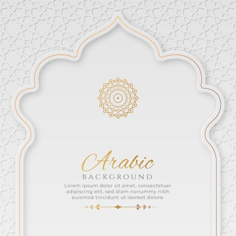Arabic islamic elegant luxury white and golden ornamental background with decorative islamic pattern