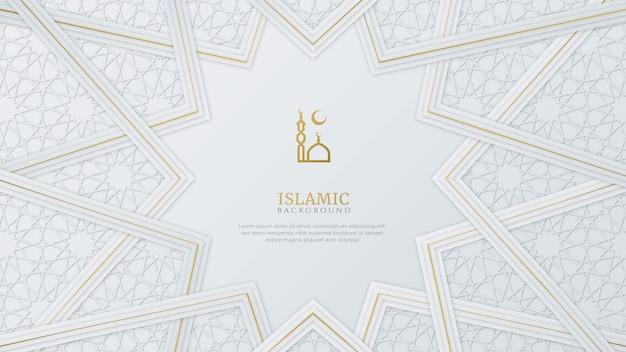 イスラムのパターンと装飾的な装飾のボーダーフレームとアラビアのイスラムのエレガントな白と黄金の豪華な装飾的な背景