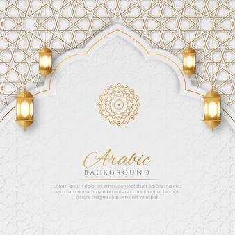 アラビア語のイスラム教のエレガントな白と金色の豪華な装飾的な背景とイスラムのパターン