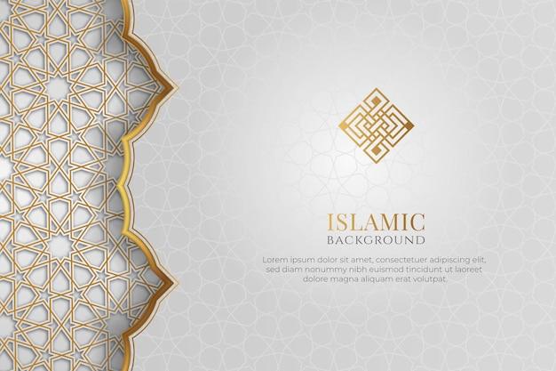 아랍어 이슬람 우아한 흰색과 황금 럭셔리 장식 배경
