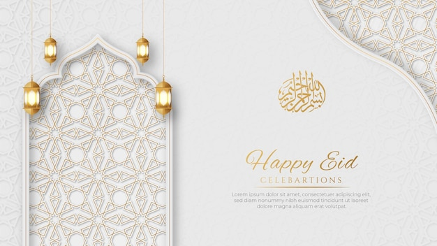 Arabic islamic elegant white and golden luxury ornamental background with decorative lanterns
