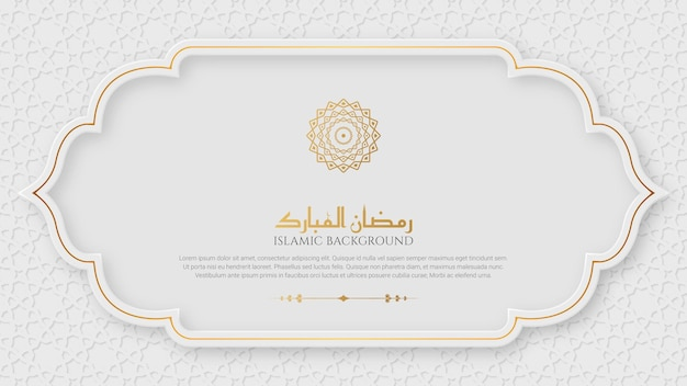 Arabic islamic elegant white and golden luxury ornamental banner with islamic pattern and decorative ornament border frame