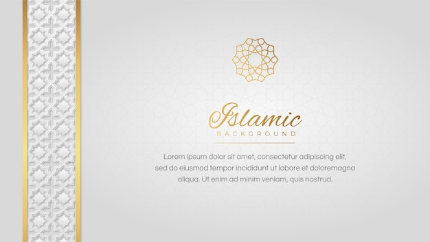 Arabic islamic elegant white luxury border frame background