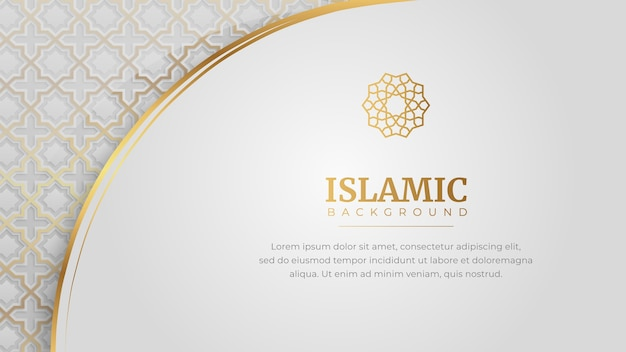 Arabic islamic elegant white luxury frame ornament background