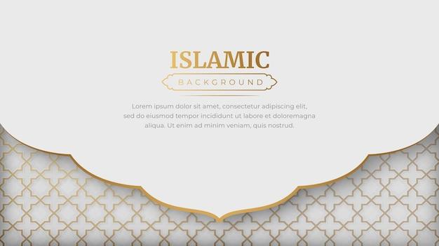 アラビア語イスラムエレガントな白い高級フレーム飾りの背景