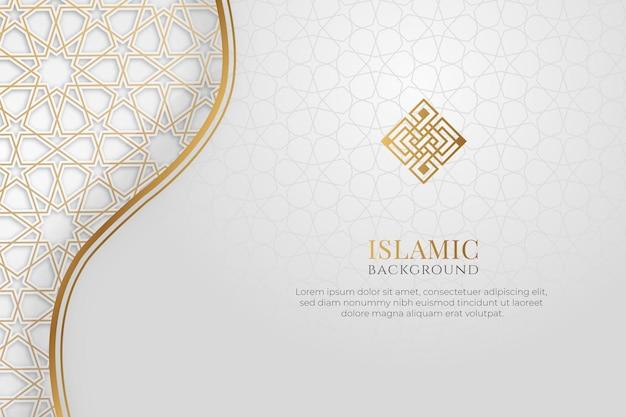 テキストのコピースペースとアラビア語イスラムエレガントな白い豪華な装飾の背景