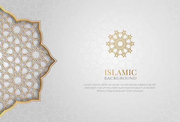 Arabic islamic elegant white luxury ornament background