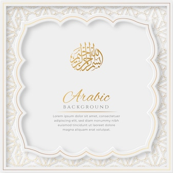 Arabic islamic golden luxury ornamental background with arabic pattern and decorative ornament