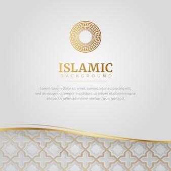 아랍어 이슬람 럭셔리 우아한 흰색 프레임 장식 배경