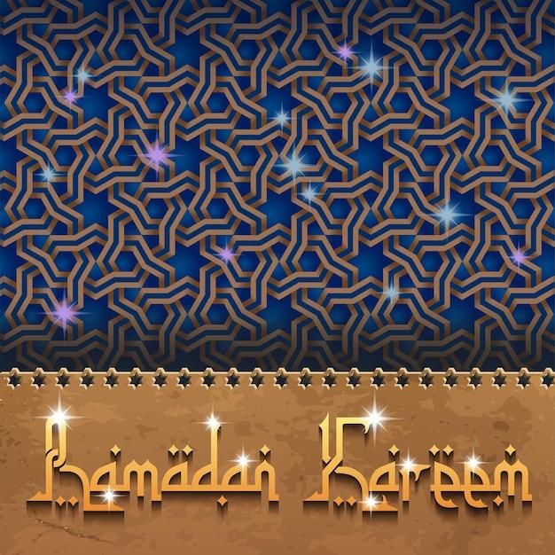 Arabic islamic ornament, ramadan kareem celebration greetings cards