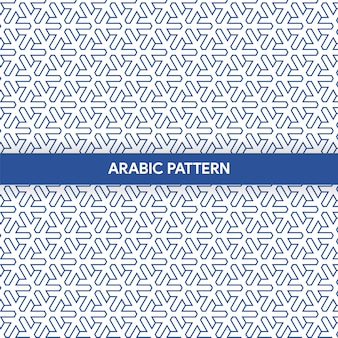 Arabic islamic style ornament decorative pattern