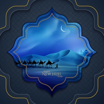Arabic landscape illustration with arabian and camel islamic floral pattern