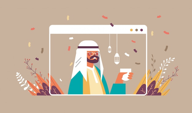 Arabic man celebrating online ramadan kareem muslim religion holy month celebration self isolation quarantine