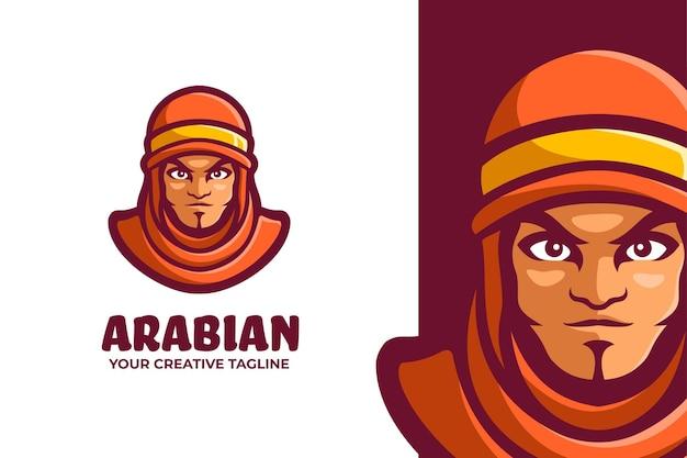 아랍 남자 마스코트 캐릭터 로고