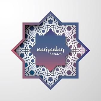 アラビア語の曼荼羅パターン要素の設計
