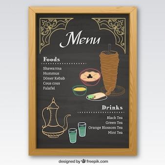 Arabic menu in blackboard