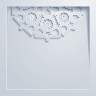 Arabic ornament geometric background design