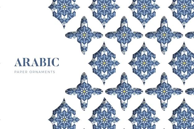 紙のスタイルでアラビアの装飾的な背景