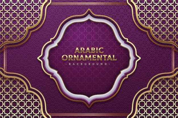 종이 스타일의 아랍어 장식 배경