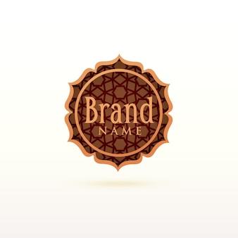 抽象的なイスラムブランドのロゴデザイン
