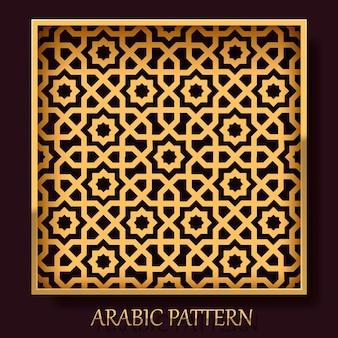 Arabic pattern frame background, template design element. vector illustration