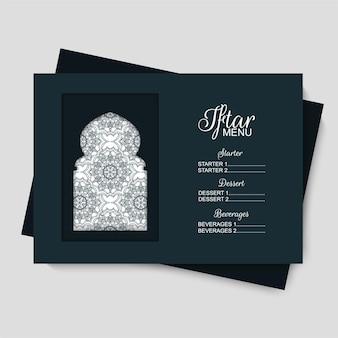 Арабское меню ресторана. поздравительная открытка рамадана. векторная иллюстрация вечеринки ифтар