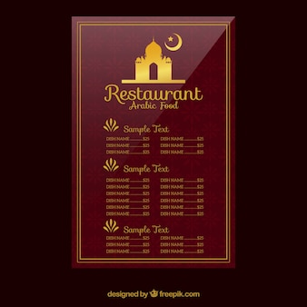 Árabic restaurant menu in red color with golden details
