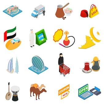 Arabic shopping icon set