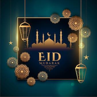 Arabic style artistic eid mubarak background