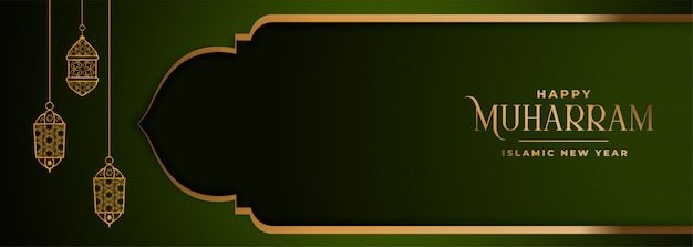 Arabic style green and golden muharram banner