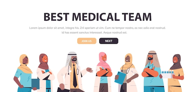 医療専門家のアラビア語チーム制服を着たアラブの医師が一緒に立っている医学ヘルスケアの概念水平肖像画コピースペースベクトル図