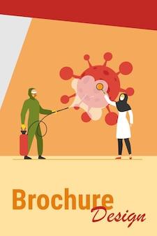 보호 복을 입은 아랍인들은 바이러스로부터 지역을 소독합니다. 코로나 바이러스, 마스크, 돋보기 평면 벡터 일러스트 레이 션. 배너, 웹 사이트 디자인 또는 방문 웹 페이지에 대한 유행병 및 예방 개념