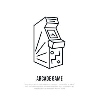アーケードゲームラインアイコン
