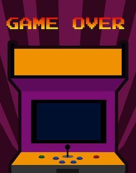 アーケードビンテージゲーム