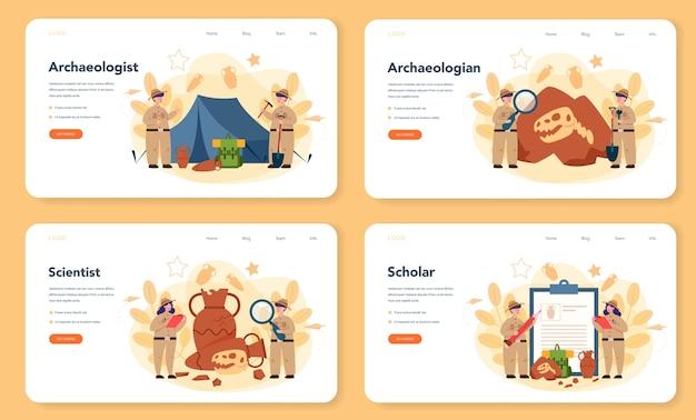 고고학자 웹 배너 또는 방문 페이지 세트. 고대 역사 과학자, 고생물학 자. 과거와 고대에 대한 지식. 고대 문명 연구.