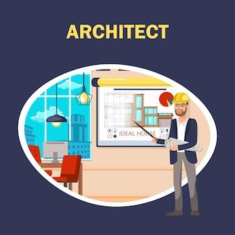 건축가 평면 벡터 배너 템플릿입니다.