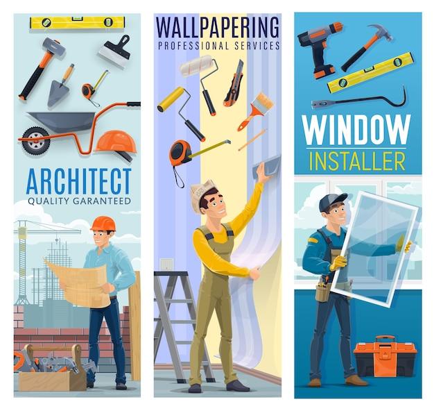 건축가, 집 벽지 및 창 설치 배너