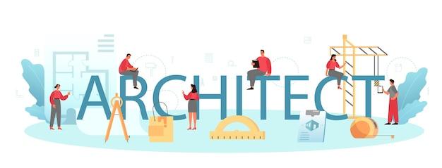 フラットデザインの建築家活版印刷ヘッダー