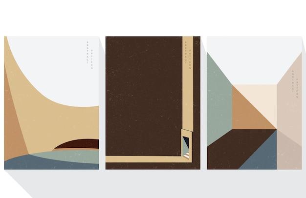 幾何学模様の建築の抽象的な背景。