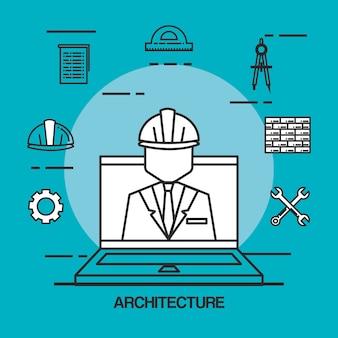建築デザインのアイコンを設定する