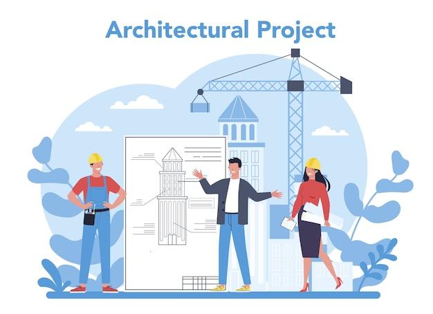 아키텍처 개념. 건축 프로젝트 및 건설 작업에 대한 아이디어. 집, 엔지니어 산업의 계획. 건설 회사 사업. 격리 된 평면 벡터 일러스트 레이 션