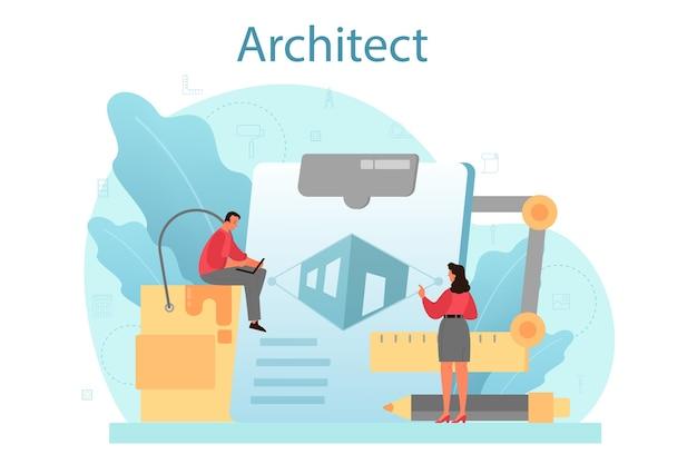 아키텍처 개념. 건축 프로젝트 및 건설 작업에 대한 아이디어.