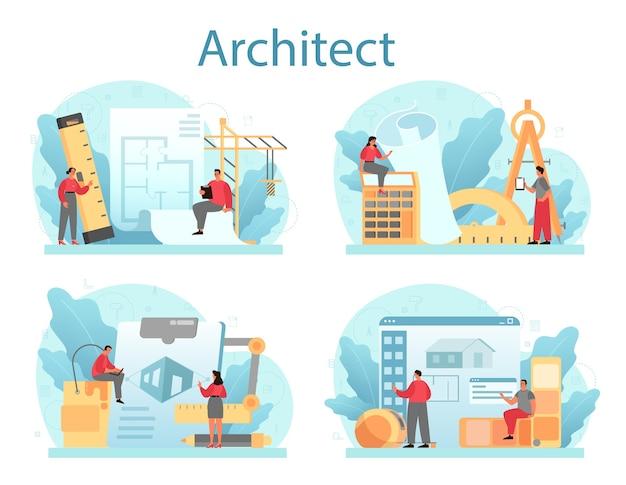 평면 디자인에 건축 개념 설정
