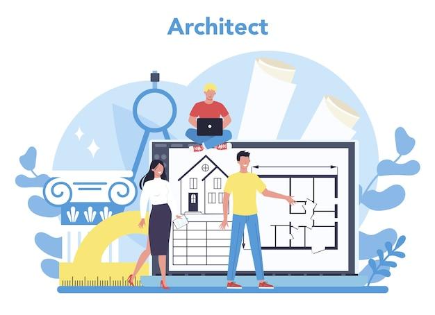Концепция архитектуры